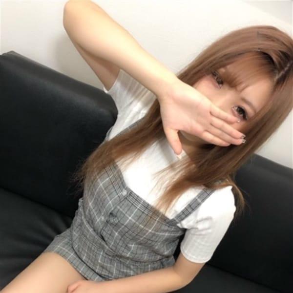 える【ガチ18歳です♡】 | ハニープラザ(五反田)