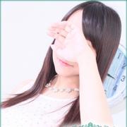 えみ【正統派女優の雰囲気】 | S級素人最高級デリバリーヘルス Platinum musee(プラチナムミュゼ)(福岡市・博多)