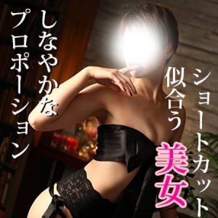 ☆新人☆ゆま(A)【爽やか系美女♪】 | プレイガール郡山店(郡山)