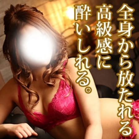 ☆新人☆レム【超SSS級美女♪】 | プレイガール郡山店(郡山)