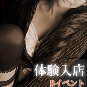 ☆体験☆ちさと(B)【悩殺爆乳M女♪】 | プレイガール郡山店(郡山)