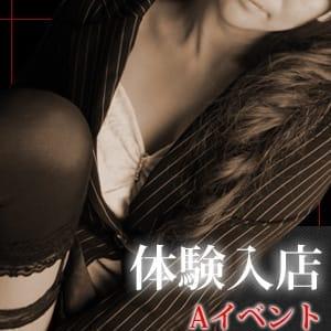 ☆体験☆こゆき(A)【綺麗なお姉さん系美女】 | プレイガール郡山店(郡山)