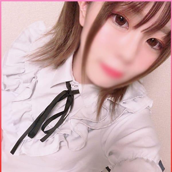 なる【 国民的美少女クラス♪ 】 | ラブチャンス広島(広島市内)