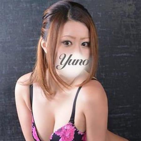 ゆの「ゆの」【ピュアプレミアム】   ピュアセレクション(錦糸町)