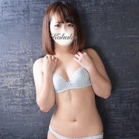 こはく「こはく」【ピュアプレミアム】   ピュアセレクション(錦糸町)