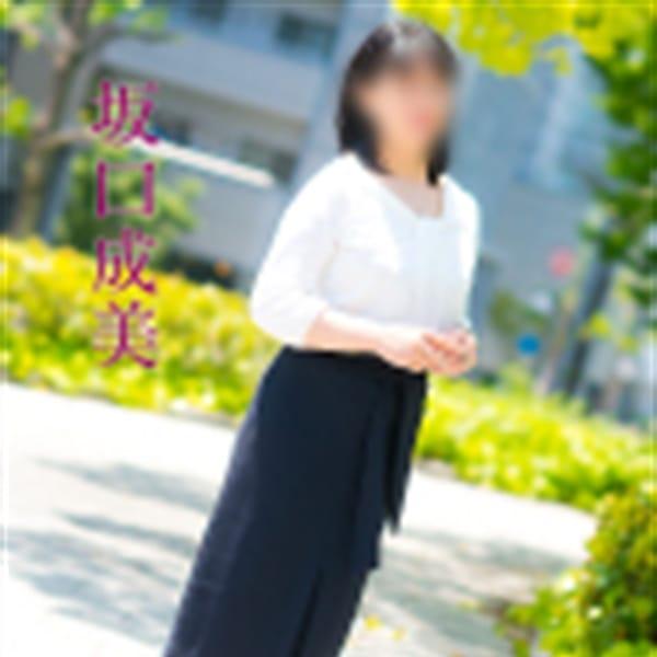 坂口成美【清楚系マダム】 | 五十路マダム(カサブランカグループ)(広島市内)