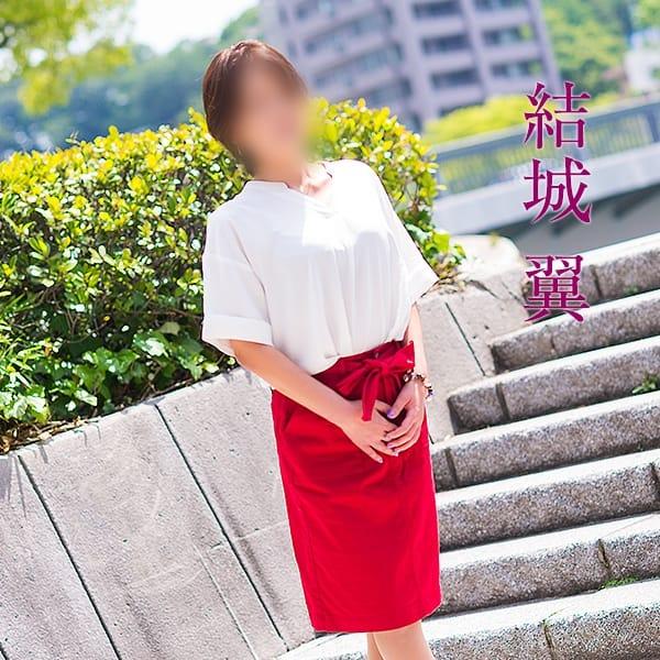 結城 翼【妖艶スレンダーマダム】 | 五十路マダム(カサブランカグループ)(広島市内)
