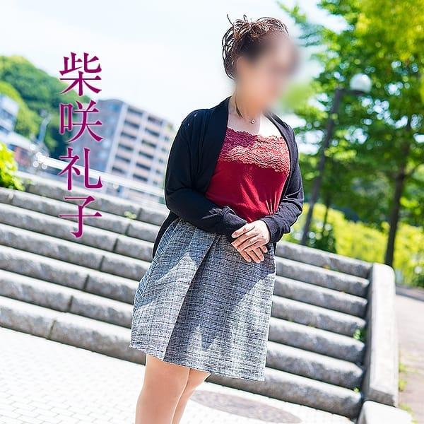 柴咲礼子【Hなこと大好き華マダム】 | 五十路マダム(カサブランカグループ)(広島市内)