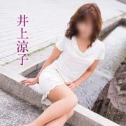 井上涼子【】|$s - 五十路マダム(カサブランカグループ)風俗