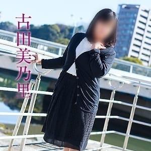 古田美乃里 | 五十路マダム(カサブランカグループ)(広島市内)