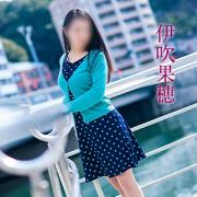 伊吹果穂【】|$s - 五十路マダム(カサブランカグループ)風俗