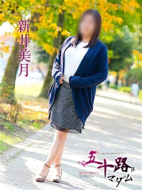 「Pfizer medications for sex」11/19(月) 18:34 | 新井美月の写メ・風俗動画