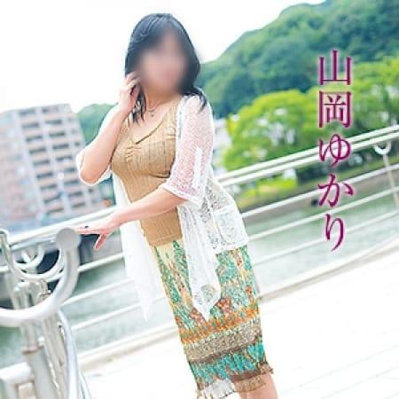 山岡ゆかり   五十路マダム(カサブランカグループ)(広島市内)