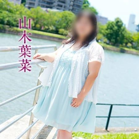 山木葉菜 | 五十路マダム(カサブランカグループ)(広島市内)