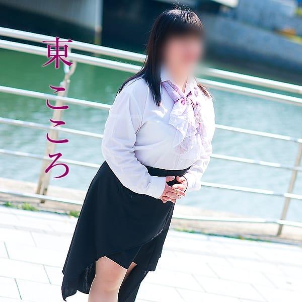 東こころ【未開発♪Hカップヤングマダム!】 | 五十路マダム(カサブランカグループ)(広島市内)