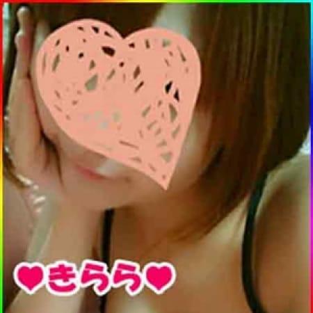 きらら【☆プラチナガール☆】 | わんないとらぶ(熊本市近郊)