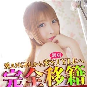【新店移籍】南沢ジーナ【【ネ申デリ!名古屋!デリヘル】】 | 愛ANGEL(名古屋)