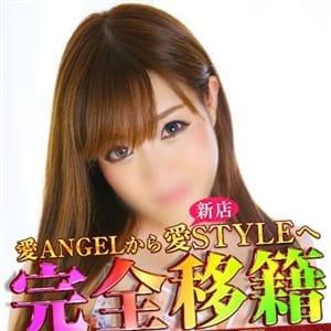 【新店移籍】倉本かなん【【ネ申デリ!名古屋!デリヘル】】 | 愛ANGEL(名古屋)