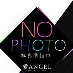 ほーぷ【Hな巨乳の美女♪】   愛ANGEL(名古屋)
