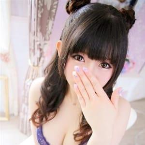早乙女りぃな【トキメキ高鳴る鼓動♪】 | 愛ANGEL(名古屋)