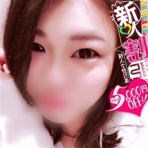 ぼたん【【ネ申デリ!名古屋!デリヘル】】 | 愛ANGEL(名古屋)