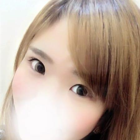 ありむ【グラドル系美少女】 | もも尻クローバーZ(成田)