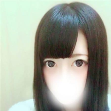 るみか【18才パイパン素人系】 | もも尻クローバーZ(成田)
