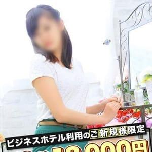 ないん【№①デリ|名古屋|デリヘル】 | 愛特急2006 東海本店(名古屋)