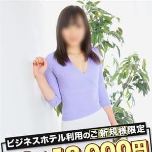 いちる【№①デリ|名古屋|デリヘル】 | 愛特急2006 東海本店(名古屋)