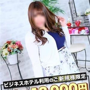 えみな【№①デリ|名古屋|デリヘル】 | 愛特急2006 東海本店(名古屋)