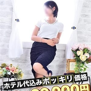 ゆみん【№①デリ|名古屋|デリヘル】 | 愛特急2006 東海本店(名古屋)