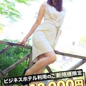 さとな【№①デリ|名古屋|デリヘル】 | 愛特急2006 東海本店(名古屋)