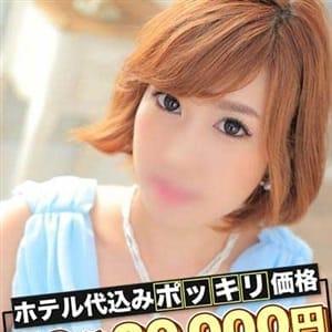 あるま【№①デリ|名古屋|デリヘル】 | 愛特急2006 東海本店(名古屋)