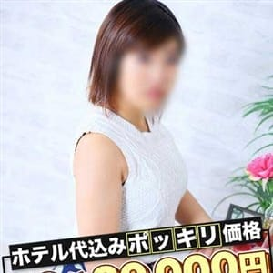 えちか【№①デリ|名古屋|デリヘル】 | 愛特急2006 東海本店(名古屋)