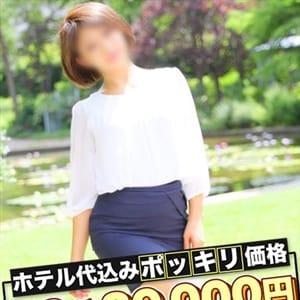 るきえ【№①デリ|名古屋|デリヘル】 | 愛特急2006 東海本店(名古屋)