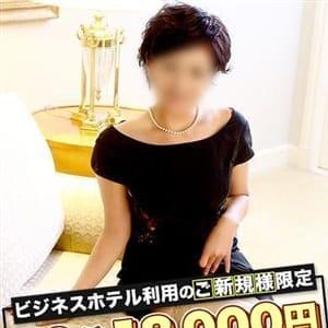 くりすてる【№①デリ|名古屋|デリヘル】 | 愛特急2006 東海本店(名古屋)