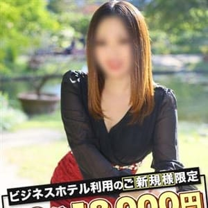 せりーな【№①デリ|名古屋|デリヘル】 | 愛特急2006 東海本店(名古屋)