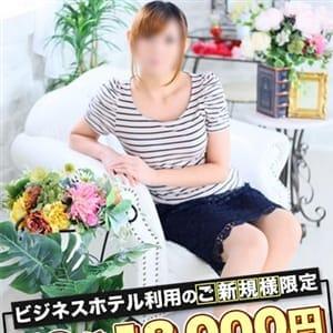 あるえ【№①デリ|名古屋|デリヘル】 | 愛特急2006 東海本店(名古屋)