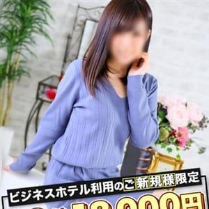 れもね【№①デリ|名古屋|デリヘル】 | 愛特急2006 東海本店(名古屋)