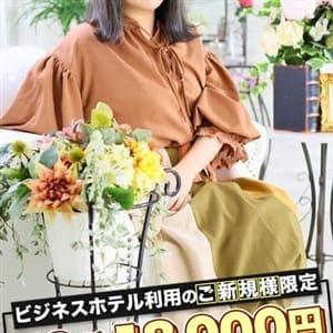 つかさ【№①デリ|名古屋|デリヘル】 | 愛特急2006 東海本店(名古屋)