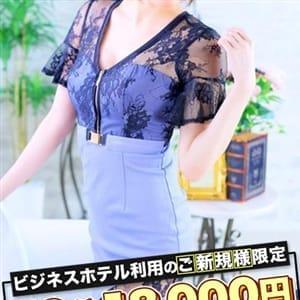 ららな【№①デリ|名古屋|デリヘル】 | 愛特急2006 東海本店(名古屋)