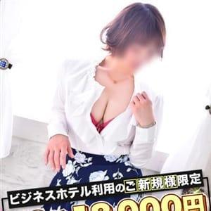 くらん【№①デリ|名古屋|デリヘル】 | 愛特急2006 東海本店(名古屋)