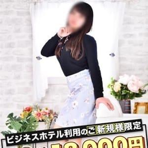 えむか【№①デリ|名古屋|デリヘル】 | 愛特急2006 東海本店(名古屋)