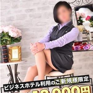 まゆか【№①デリ|名古屋|デリヘル】 | 愛特急2006 東海本店(名古屋)