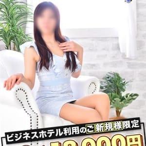 あきな【№①デリ|名古屋|デリヘル】 | 愛特急2006 東海本店(名古屋)