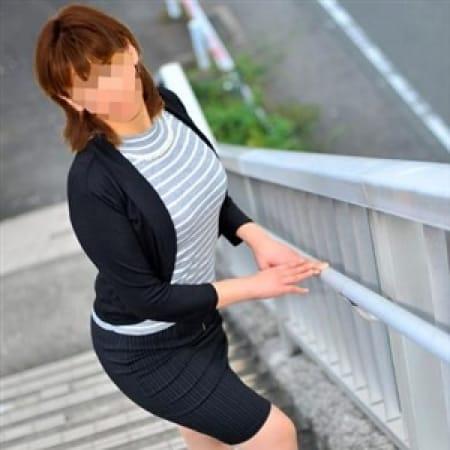 ひるず【【人妻デリ!名古屋!デリヘル】】 | 愛特急2006東海本店(名古屋)