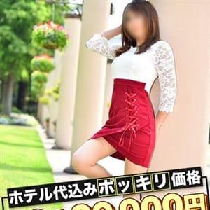 にの【№①デリ|名古屋|デリヘル】 | 愛特急2006 東海本店(名古屋)