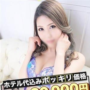 みゆり【№①デリ|名古屋|デリヘル】 | 愛特急2006 東海本店(名古屋)