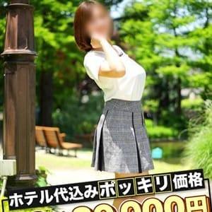 こう【№①デリ|名古屋|デリヘル】 | 愛特急2006 東海本店(名古屋)