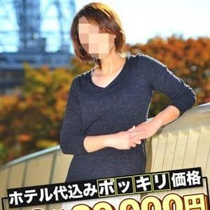 ゆりか【№①デリ|名古屋|デリヘル】 | 愛特急2006 東海本店(名古屋)
